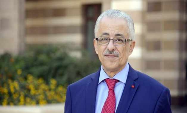 egypt education semester plan