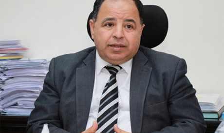 egypt egp commodity authorities finance