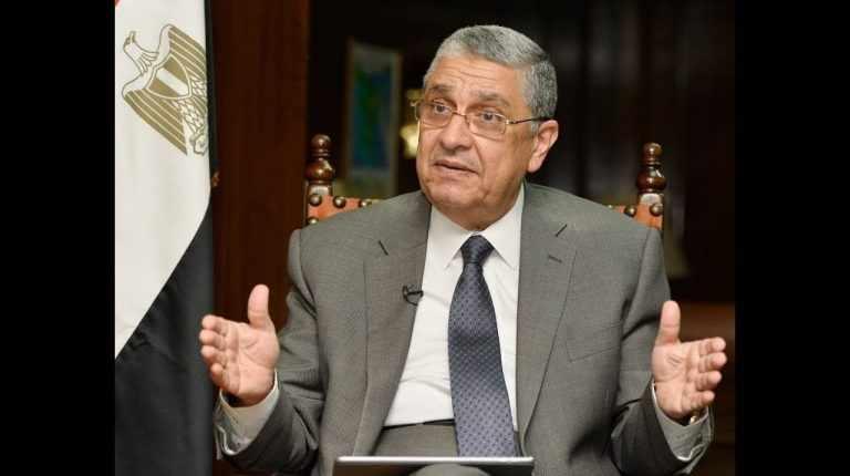 egypt energy transition council level