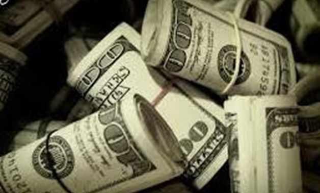 egypt fund capital