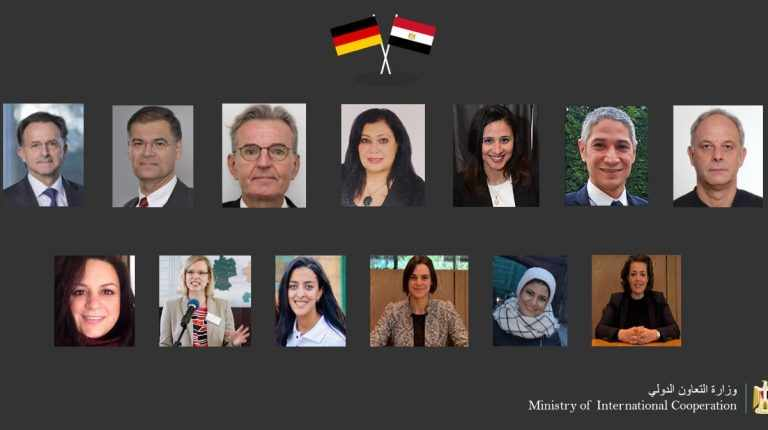 egypt german institutions projects please