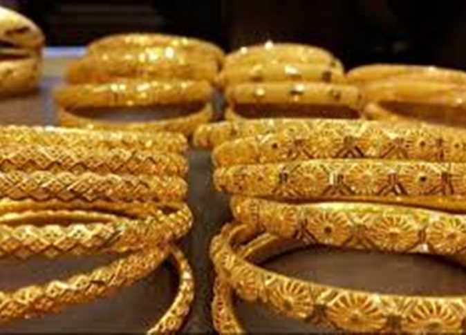 egypt gold prices trading beginning