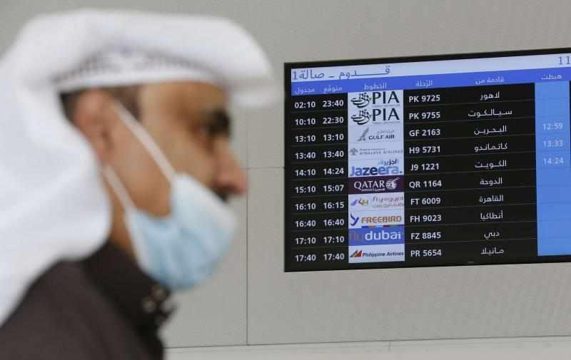 egypt gulf qatar countries link