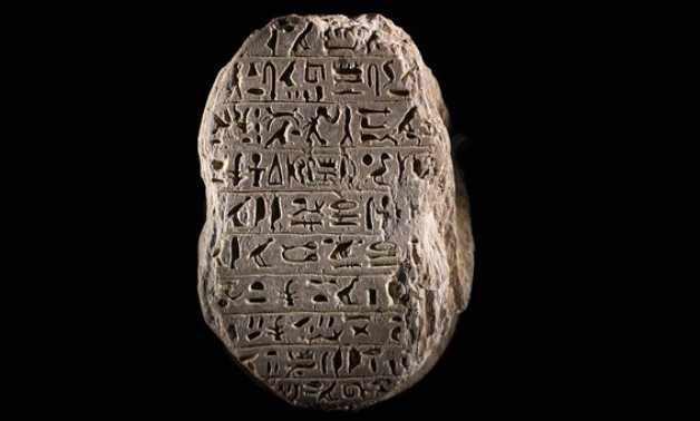 egypt hieroglyphs curricula educational statement