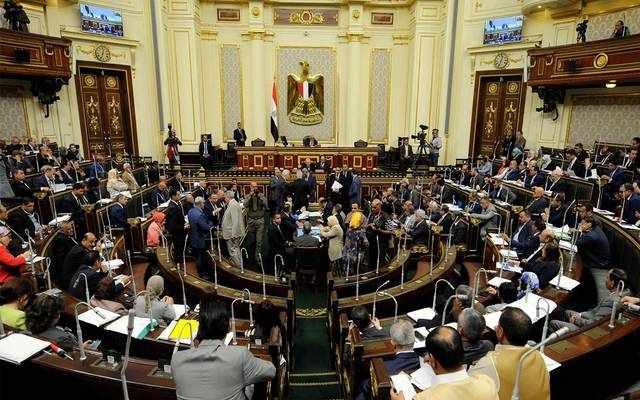 egypt house speaker