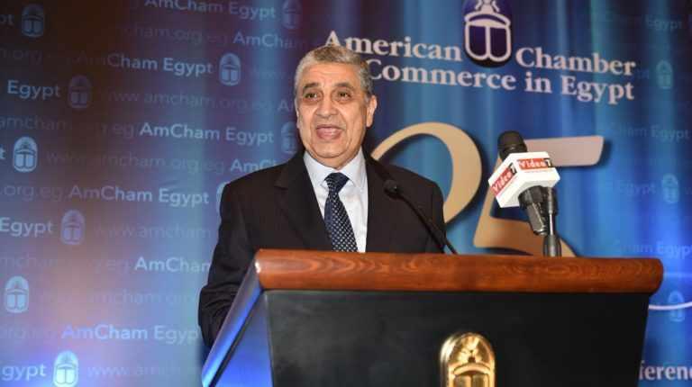 egypt hub international energy interconnections