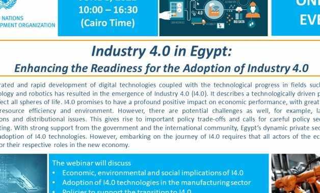 egypt industry itida unido technologies