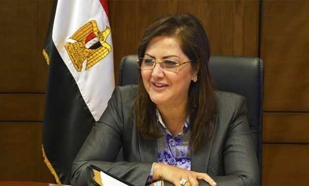 egypt investments upper gov
