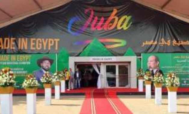 egypt juba expo admiration south