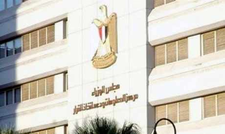 egypt law bylaws ngos government