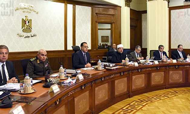 egypt law ngos government bylaws