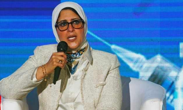 egypt lives pandemic health seha