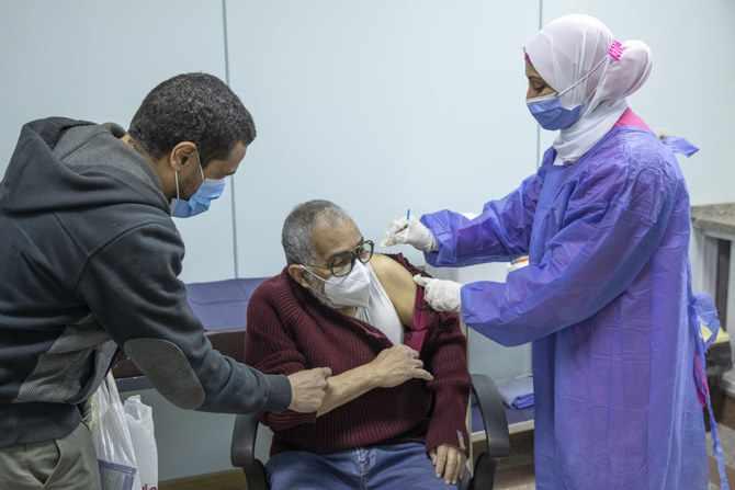 egypt ministry health mobile coronavirus