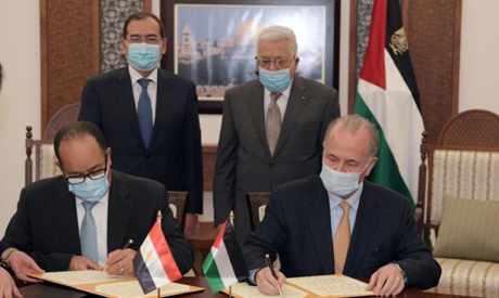 egypt palestinian gaza official natural