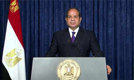 egypt, performance, sisi, banking, sector,