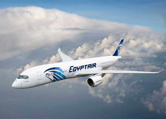 egypt russia flights
