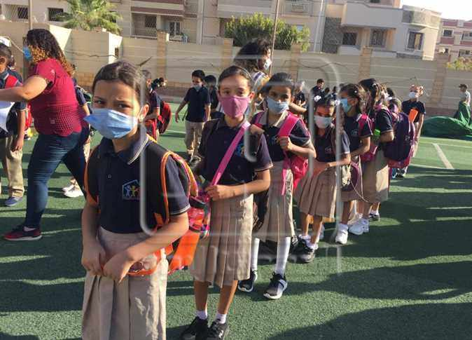 egypt school amid