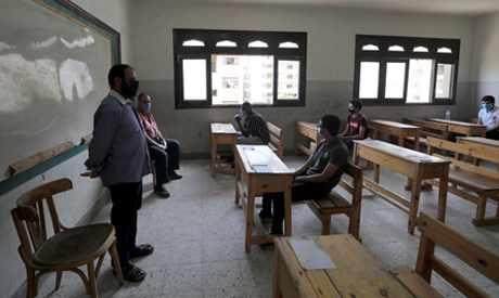 egypt uish schools