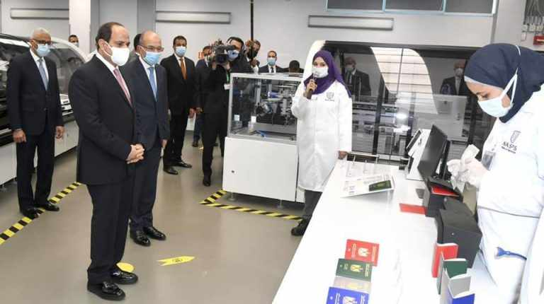 egypt secure documents complex digital