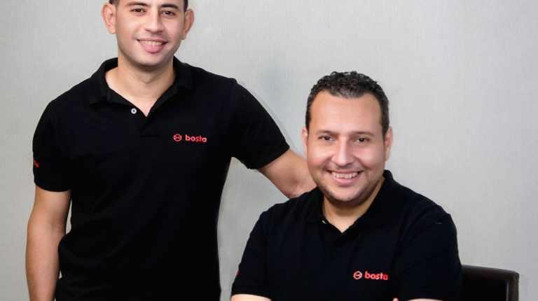 egypt shipping bosta financing round