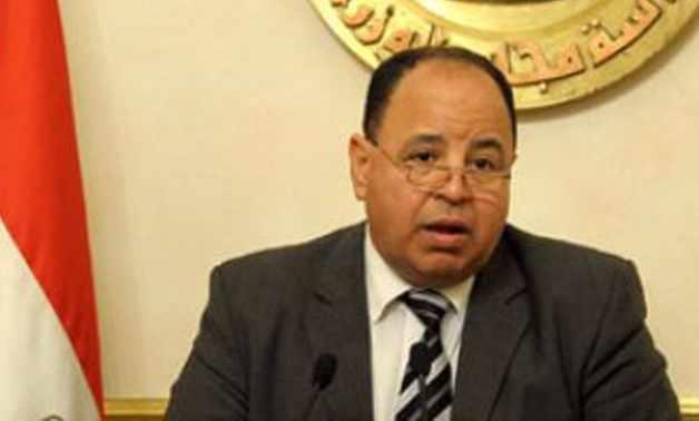 egypt tax company solution finance