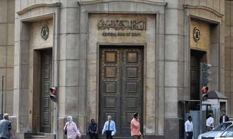 egypt uae banks mou mutual