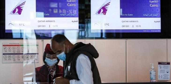 egypt uae qatar flights arabia