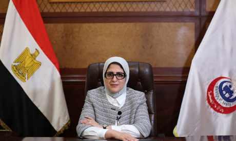 egypt vaccine health countries world