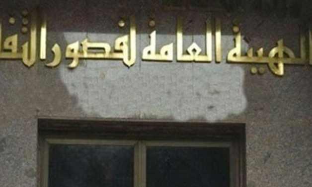 egypt workshop general cultural contracting