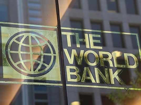 egypt world bank growth rates