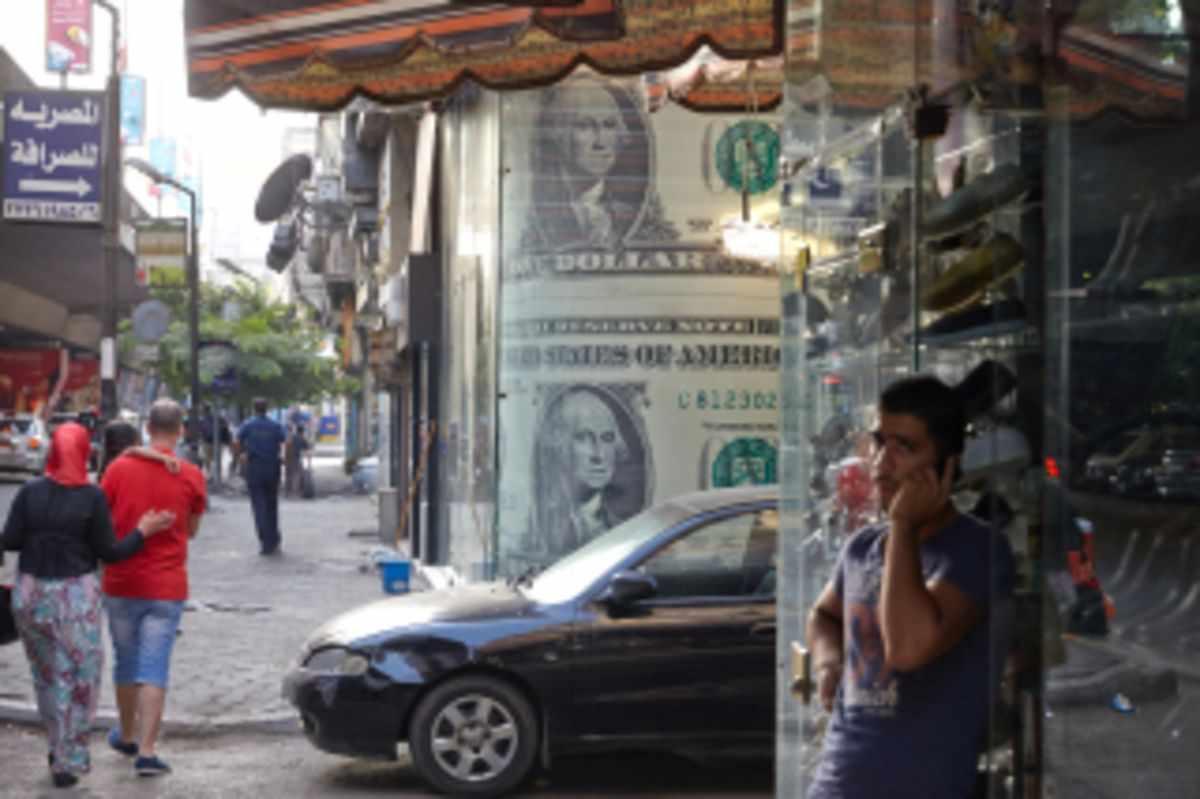 egypt world bank outlines steps