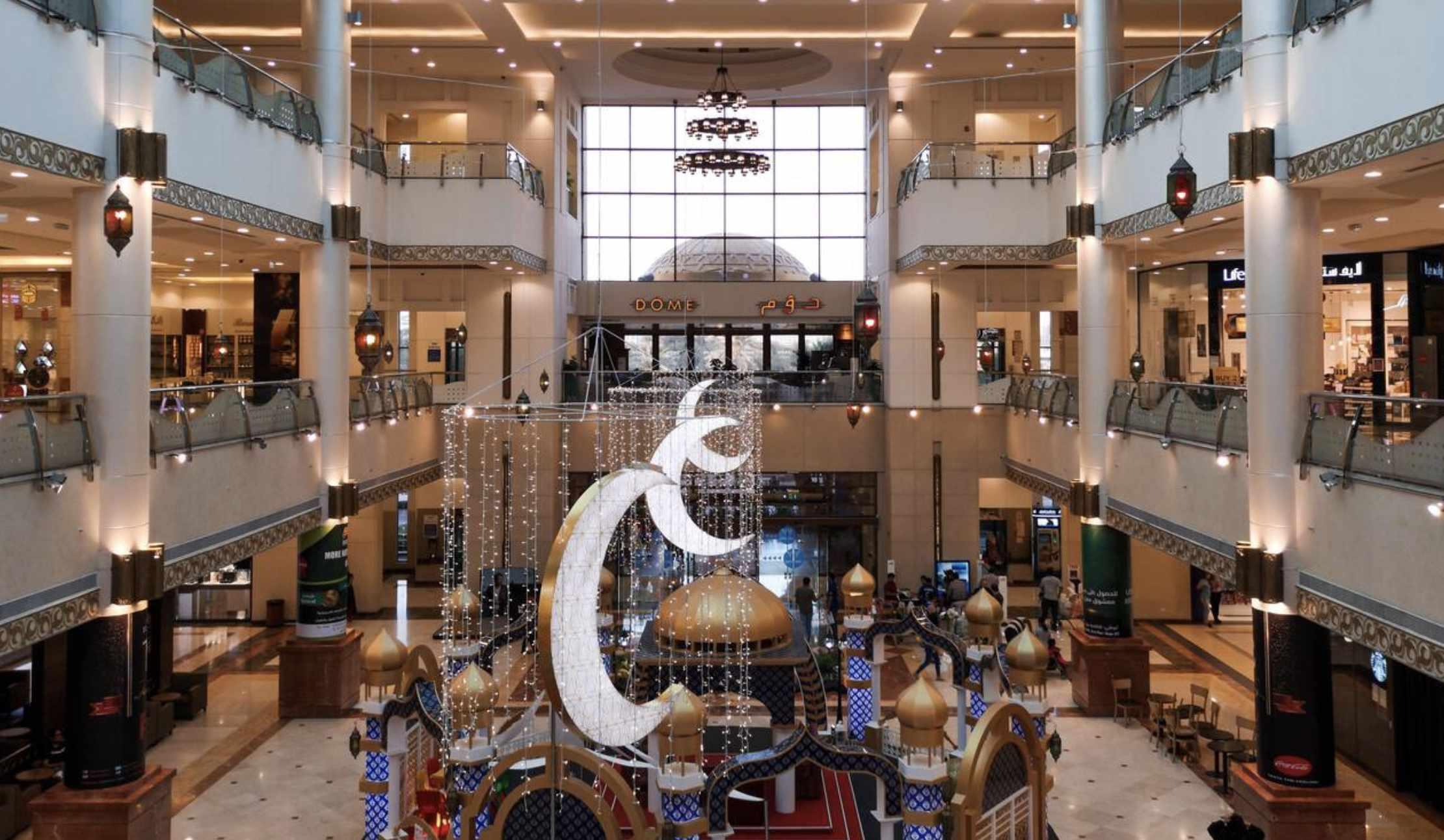 eid covid residents rules follow