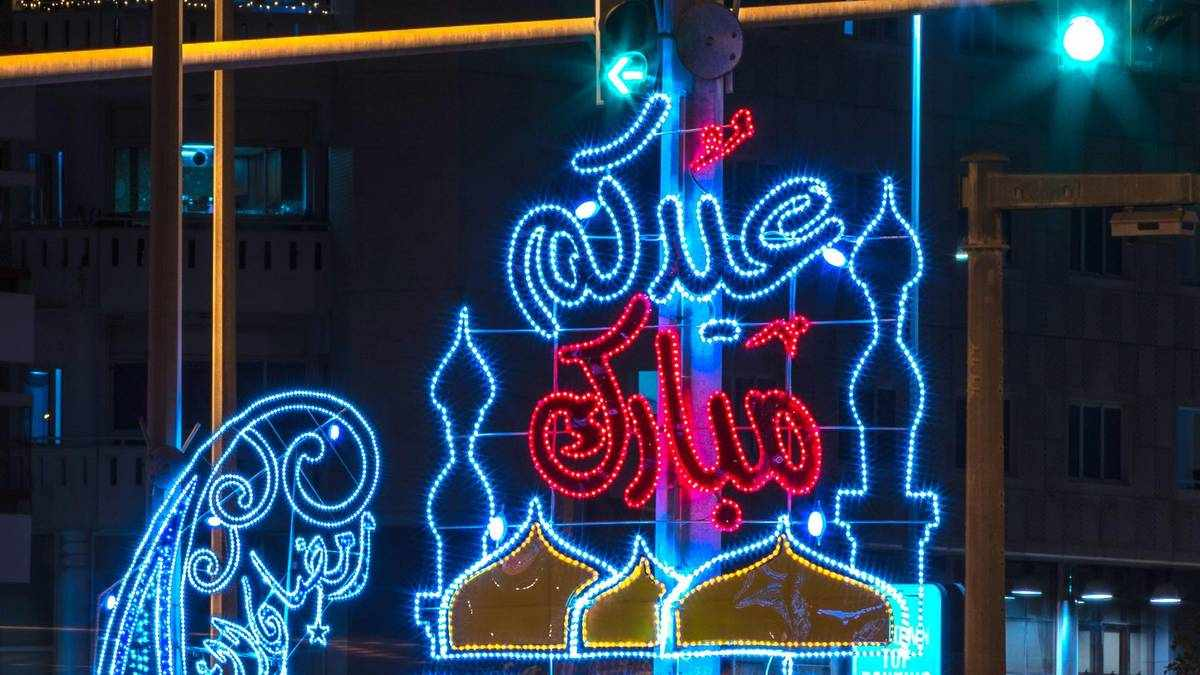 eid fitr experts ramadan health