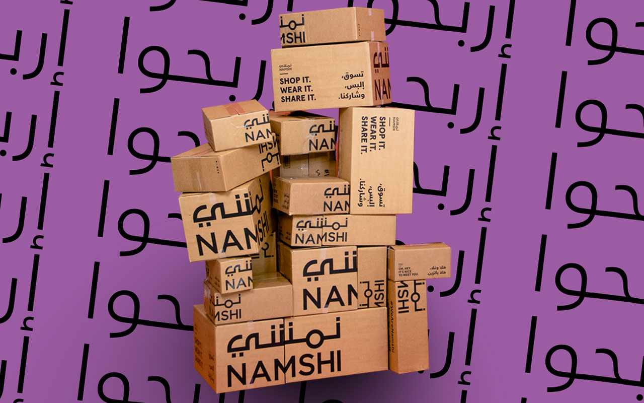 emaar, emirates nbd, namshi, sale, reports,