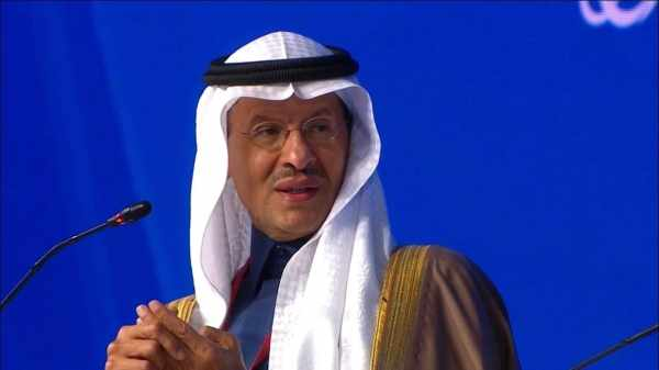 energy, saudi, gas, oil, increases,