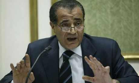 exchange commodities egypt