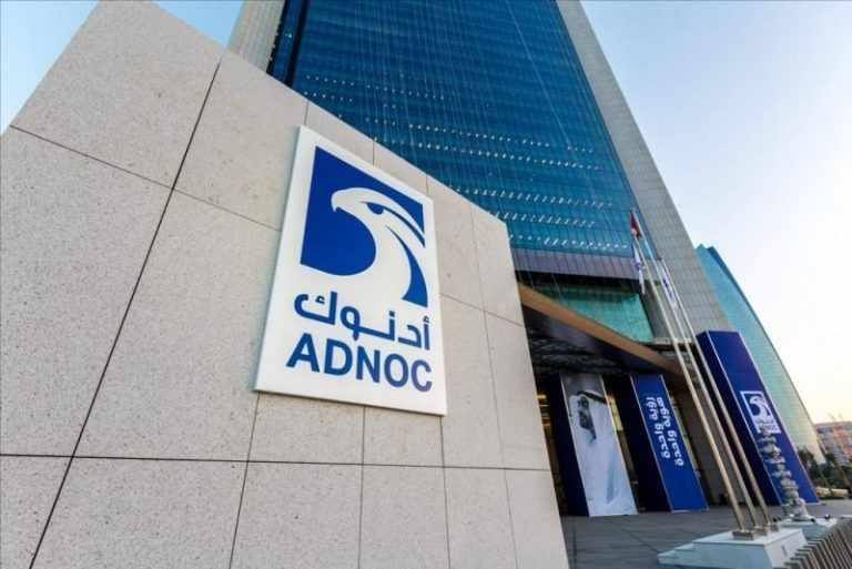 fab adnoc drilling ipo unit