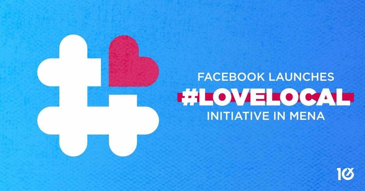 facebook initiative lovelocal