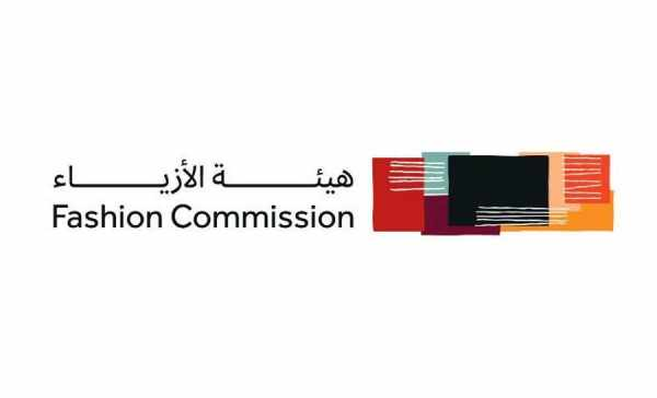 fashion sector strategy commission development