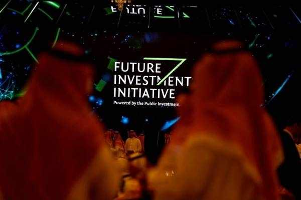 fii, institute, partners, global, anniversary,
