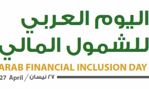 financial inclusion repercussions covid importance