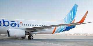 flights, oman, uae, flydubai, muscat,