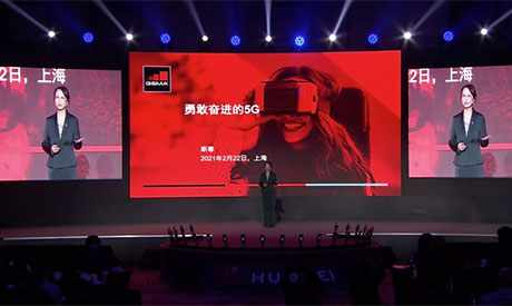 forum technology huawei global recovery