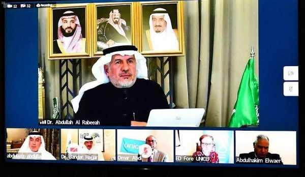 fund muslim children ksrelief global