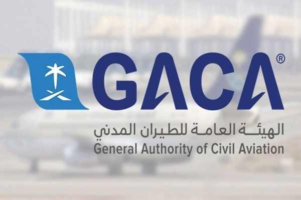 gaca march international flight resumption