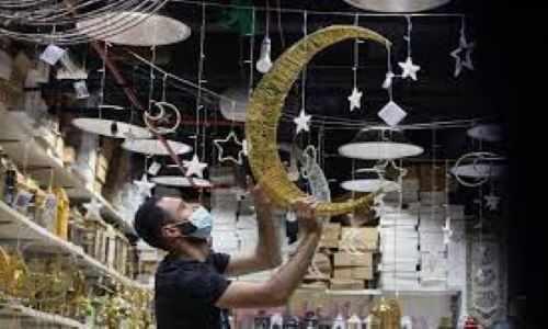 gcc bahrain eid fitr covid