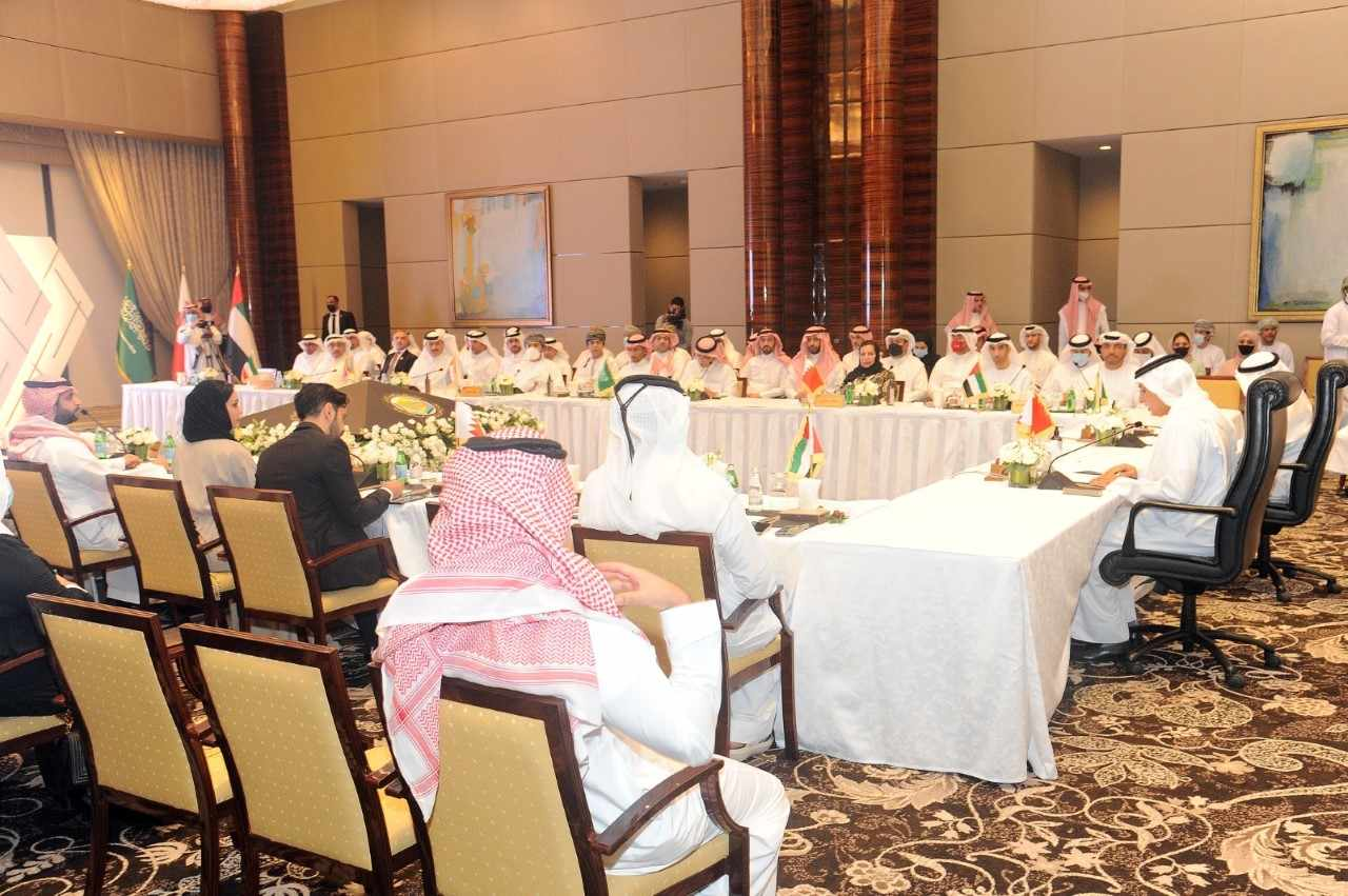 gcc, commerce, industry, private, cooperation,