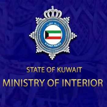 gcc security importance efforts moi