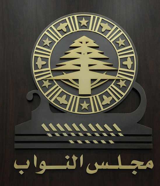 government secretariat formation consultations parliament