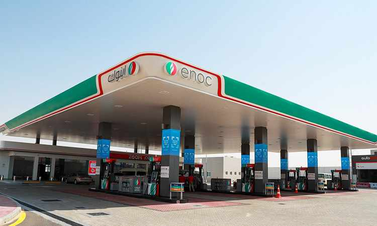 group expansion strategy enoc fuel